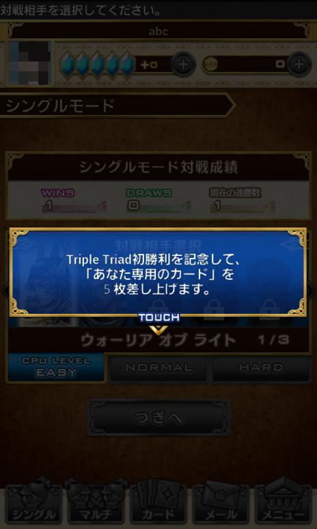 20150509214617