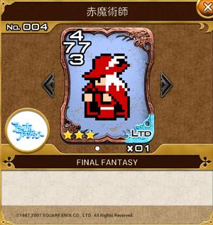 No.004 赤魔術師