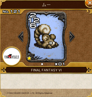 No.121 ムー