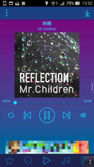 音楽アプリ 『MusicCity』