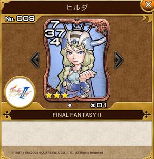 FFポータルアプリ No.009 ヒルダ