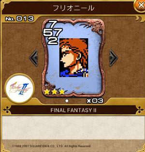 FFポータルアプリ No.013 フリオニール