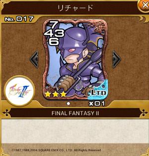 FFポータルアプリ No.017 リチャード