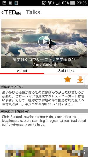 英会話 アプリ