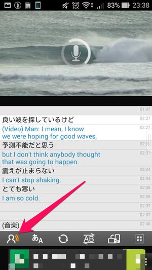 英会話アプリ