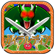 ドラクエ風アプリ