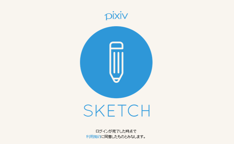 pixiv Sketch