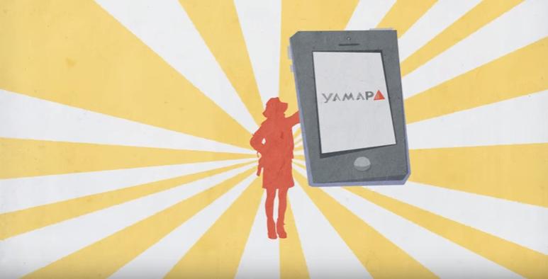 登山アプリ YAMAP ヤマップ