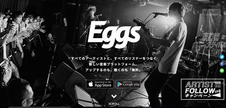 無料音楽アプリのEggs