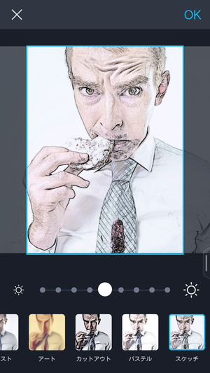 写真加工アプリ comico