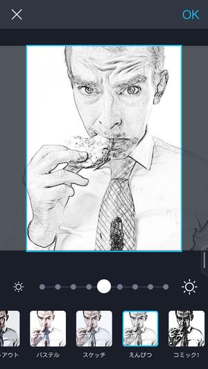 写真加工アプリ 漫画