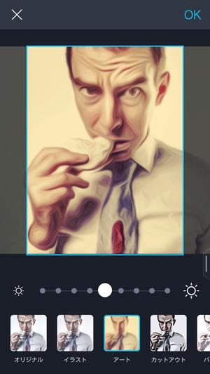 写真加工アプリ comico PAGE
