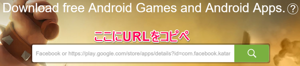 apk download