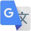 Google 翻訳