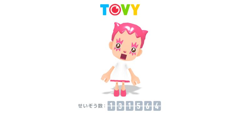 TOVY(トビー)