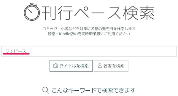 Amazon本 検索