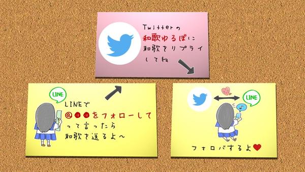 りんな Twitter公式アカウント
