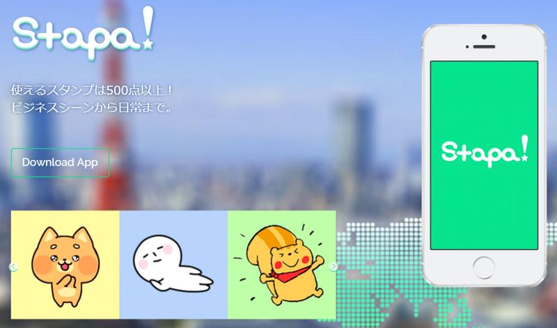 facebookスタンプアプリ