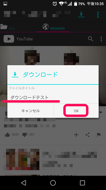 ファイルタイトル変更