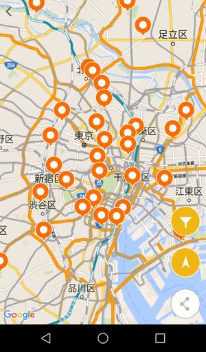 桜名所 東京
