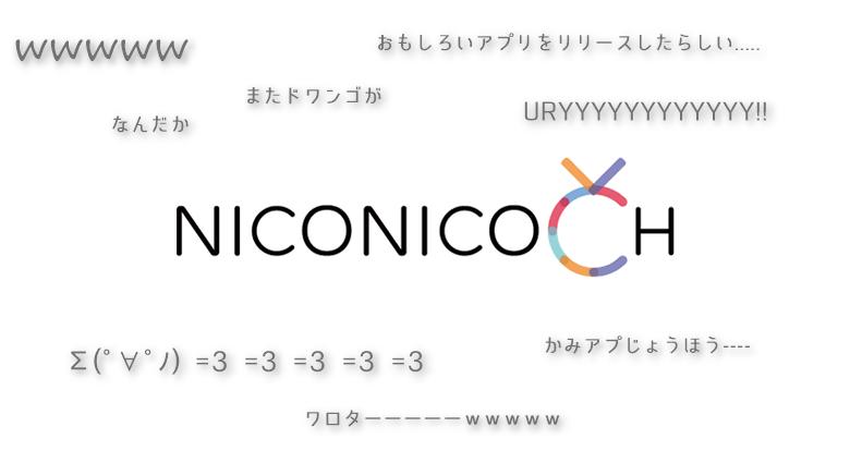 niconico ch