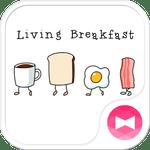 ファニーな朝食