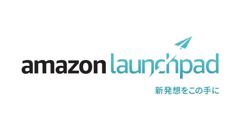 Amazon Launchpadストア