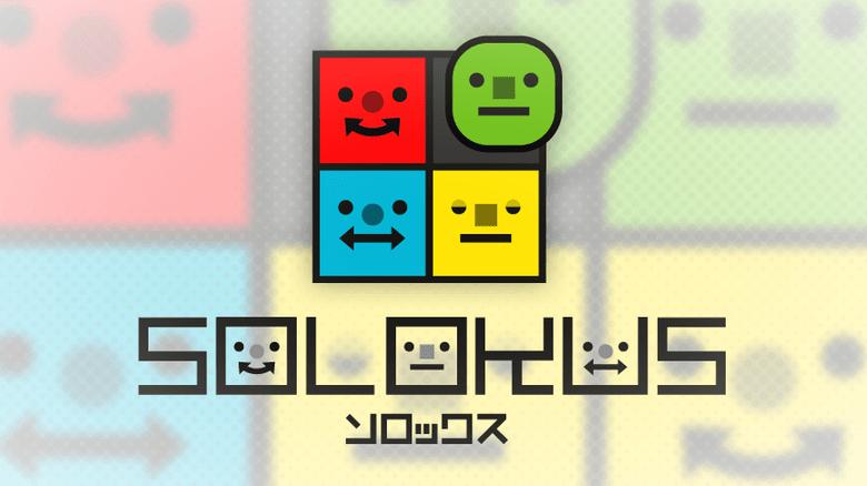 パズルゲーム Solokus