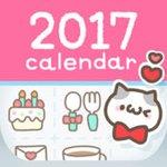 ペタット カレンダー