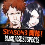 Black Rose Suspects