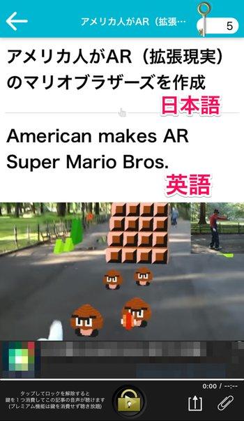 日本からでも無料で観られる、英語字幕機能付きの …