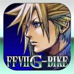 ファイナルファンタジー7 Gバイク