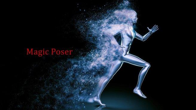 イラストの構図に使えるポージングアプリ『マジックポーザー』をご紹介!全ての絵師さんに捧ぐ最高のクリエーティブツール