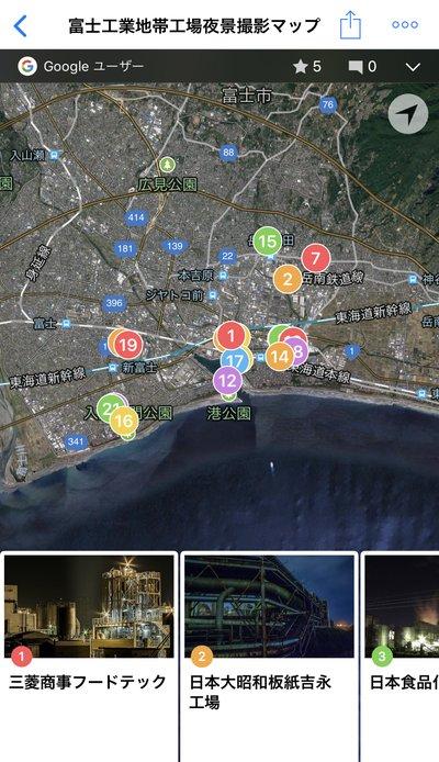 夜景撮影マップ