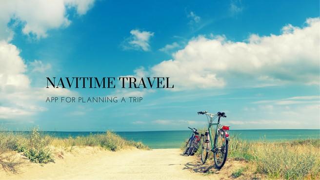 NAVITIME Travel