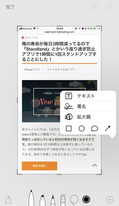 f:id:SikisimaHisayuki:20171123161608j:plain:w250