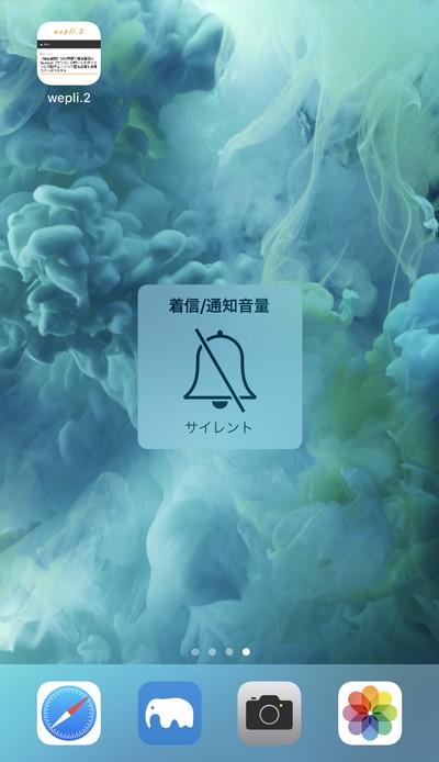 f:id:SikisimaHisayuki:20171123161619j:plain:w250