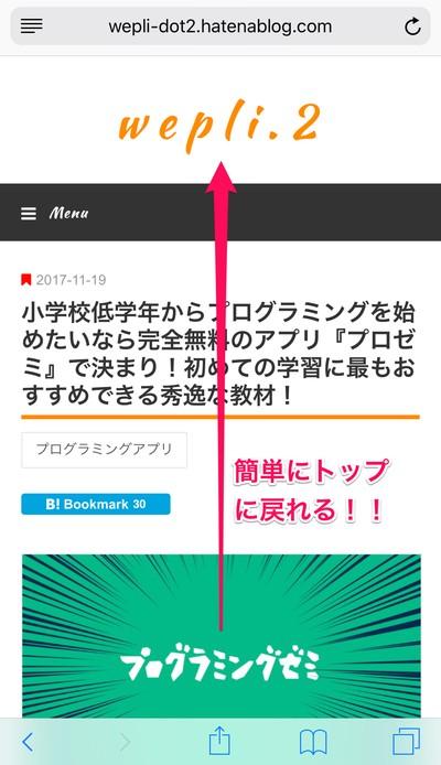 f:id:SikisimaHisayuki:20171123161652j:plain:w250