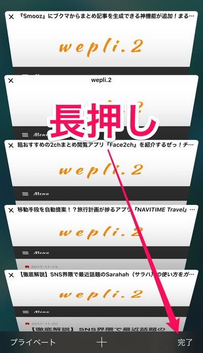f:id:SikisimaHisayuki:20171123161703j:plain:w250