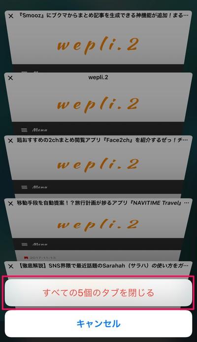 f:id:SikisimaHisayuki:20171123161710j:plain:w250