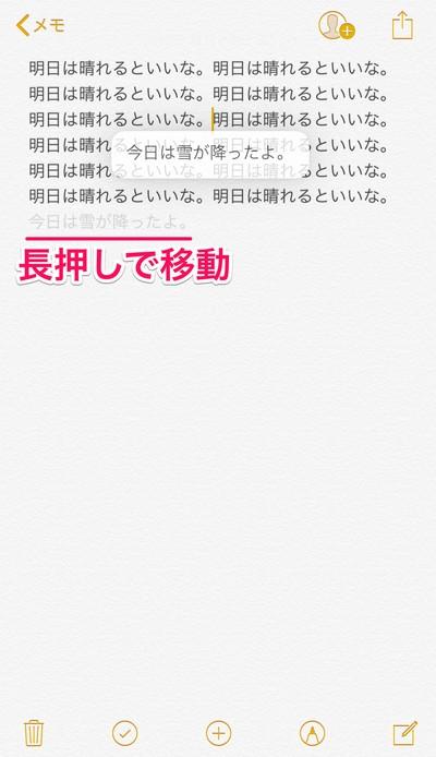 f:id:SikisimaHisayuki:20171123161717j:plain:w250