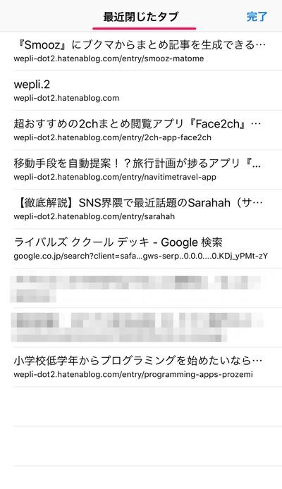 f:id:SikisimaHisayuki:20171123161741j:plain:w250