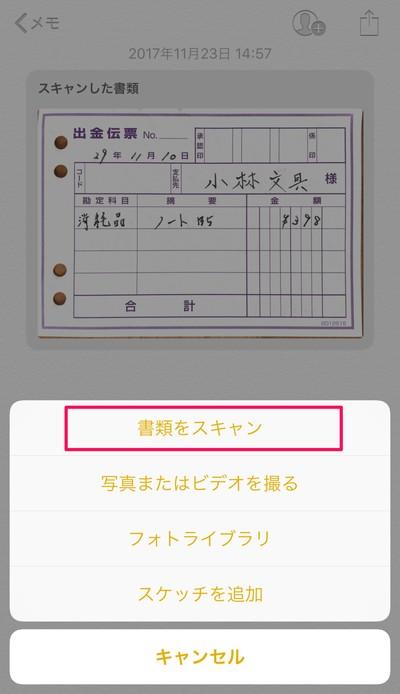 f:id:SikisimaHisayuki:20171123161800j:plain:w250