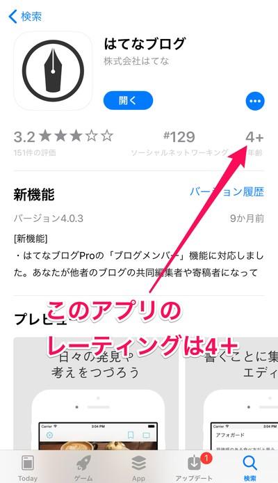 f:id:SikisimaHisayuki:20171123161820j:plain:w250