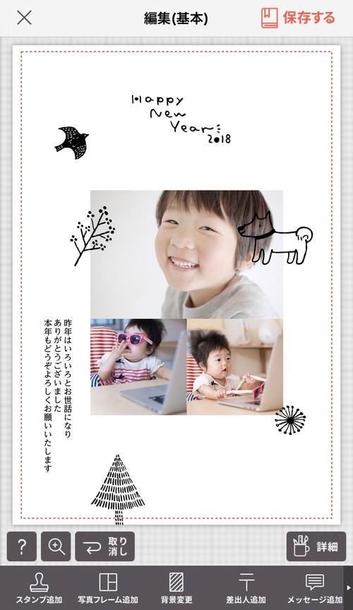 f:id:SikisimaHisayuki:20171127154459j:plain:w350