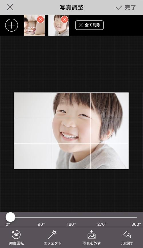 f:id:SikisimaHisayuki:20171127154507j:plain:w350