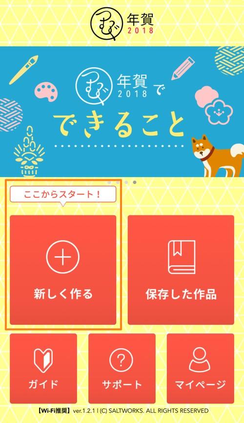 f:id:SikisimaHisayuki:20171127154512j:plain:w350