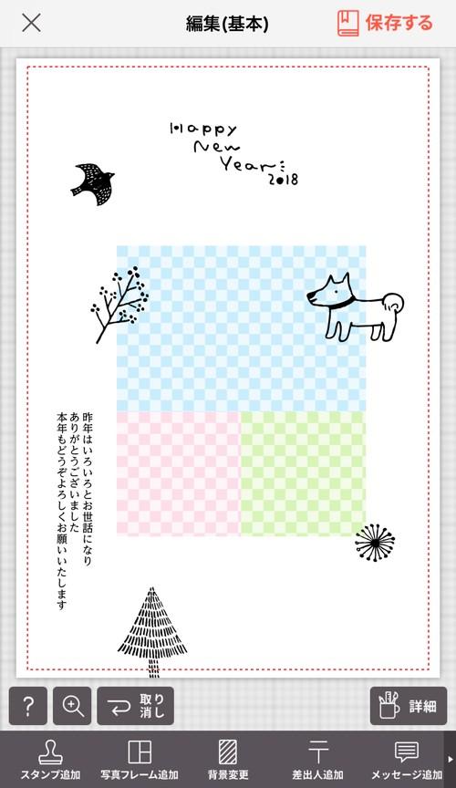 f:id:SikisimaHisayuki:20171127154516j:plain:w350