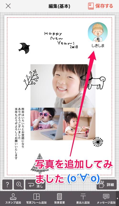 f:id:SikisimaHisayuki:20171127154527j:plain:w350