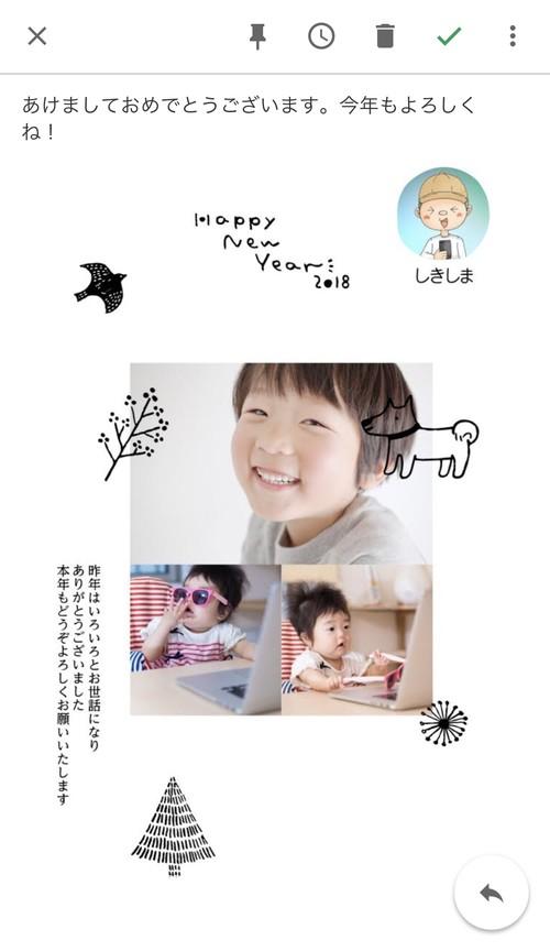 f:id:SikisimaHisayuki:20171127154539j:plain:w350